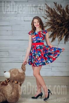 Daria from Poltava 19 years - ukrainian girl. My small public photo.