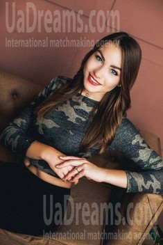 Daria from Poltava 20 years - eyes with love. My small public photo.