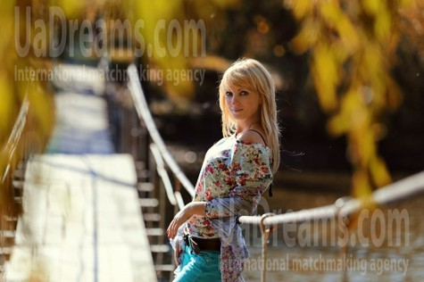Valentina from Cherkasy 38 years - bride for you. My small public photo.