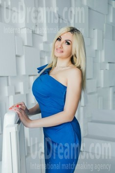 Alena from Cherkasy 40 years - future wife. My small public photo.