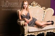 Olechka 22 years - desirable woman. My small public photo.