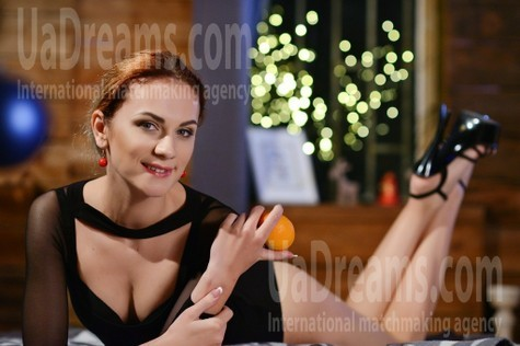Julia from Rovno 31 years - lovely girl. My small public photo.