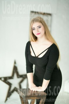 Veronika from Sumy 19 years - sexy lady. My small public photo.