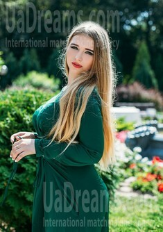 Veronika from Sumy 20 years - eyes lakes. My small public photo.