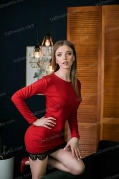 Tetyana Lutsk 24 y.o. - intelligent lady - small public photo.
