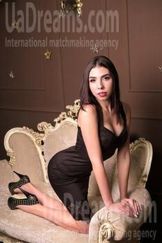 Marina 19 years - searching life partner. My small public photo.