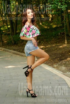 Yulya from Lviv 24 years - waiting for you. My small public photo.