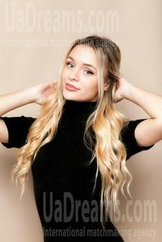DanaMaria from Kiev 20 years - sexy lady. My small public photo.