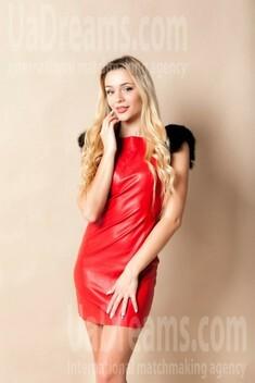 DanaMaria from Kiev 20 years - lovely girl. My small public photo.