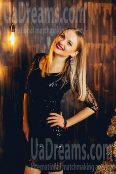 Yana from Poltava 29 years - cool photo shooting. My small public photo.