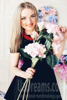 Yana from Poltava 29 years - single lady. My small public photo.