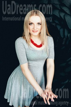 Yana from Poltava 29 years - girl for dating. My small public photo.