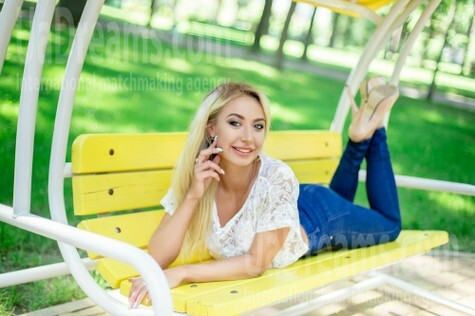 Olya from Kharkov 24 years - eyes lakes. My small public photo.