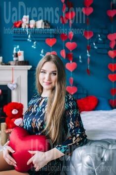 Svitlana from Lutsk 22 years - easy charm. My small public photo.