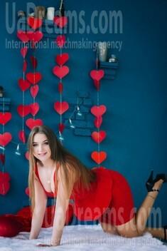 Svitlana from Lutsk 21 years - beautiful woman. My small public photo.