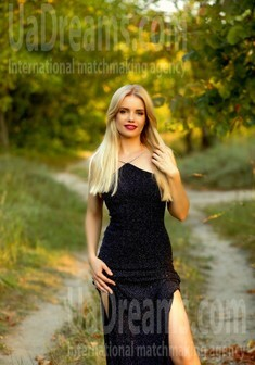 Rita from Sumy 33 years - bright smile. My small public photo.