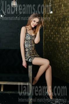 Adelina from Ivano-Frankovsk 24 years - photo gallery. My small public photo.
