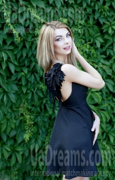 Ann from Sumy 27 years - sunny day. My small public photo.