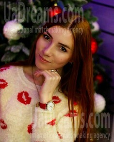 Yulia from Cherkasy 26 years - kind russian girl. My small public photo.