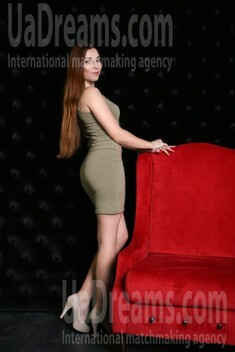 Yulia from Cherkasy 28 years - introduce myself. My small public photo.