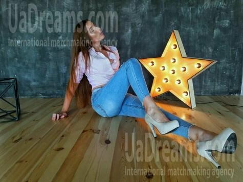 Yulia from Cherkasy 28 years - beautiful woman. My small public photo.