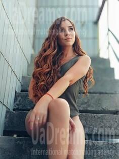Yulia from Cherkasy 28 years - romantic girl. My small public photo.