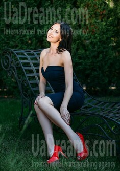 Natalia from Sumy 23 years - seeking soulmate. My small public photo.