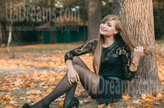 Anastasia from Lutsk 21 years - want to be loved. My small public photo.