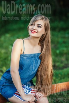 Anastasia from Lutsk 21 years - attentive lady. My small public photo.