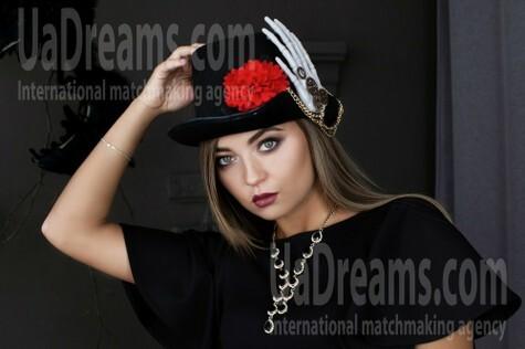 Anastasia from Lutsk 22 years - beautiful and wild. My small public photo.
