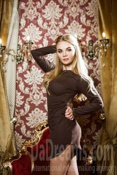 Valentyna from Kiev 25 years - beautiful woman. My small public photo.
