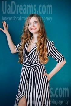 Yuliana from Lutsk 20 years - natural beauty. My small public photo.