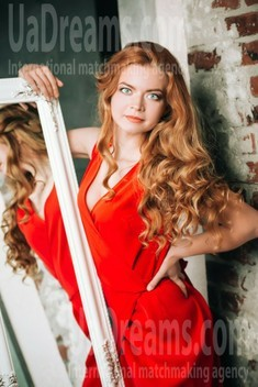 Yuliana from Lutsk 21 years - look for fiance. My small public photo.