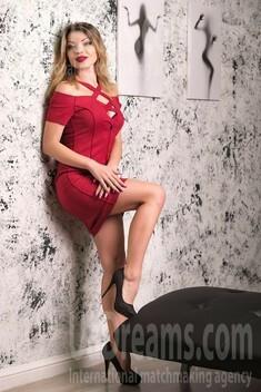 Irina 29 years - amazing girl. My small public photo.