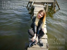 Julie from Sumy 30 years - intelligent lady. My small public photo.