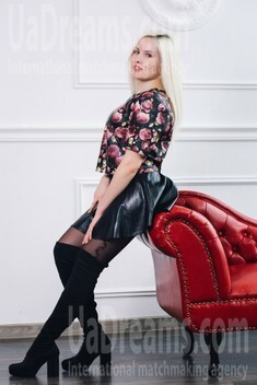 Yanina from Lutsk 27 years - natural beauty. My small public photo.
