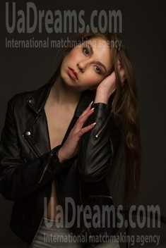 Sophie from Kiev 22 years - looking for relationship. My small public photo.