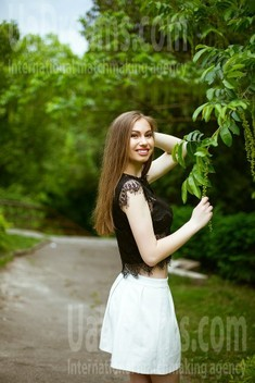 Sophie from Kiev 22 years - independent woman. My small public photo.
