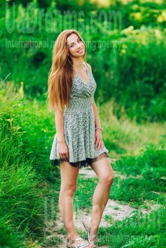 Julia from Poltava 30 years - sunny smile. My small public photo.