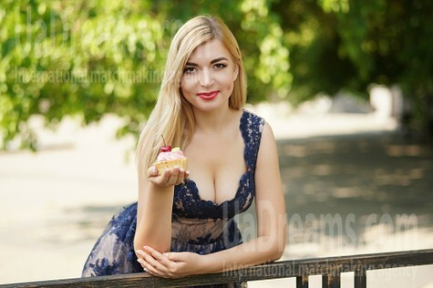 Anyuta 27 years - girl for marriage. My small public photo.
