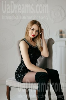 Julia from Ivanofrankovsk 25 years - introduce myself. My small public photo.