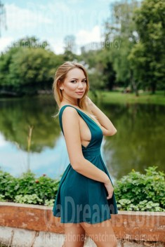 Julia from Ivanofrankovsk 25 years - wants to be loved. My small public photo.