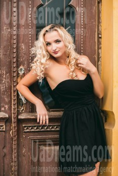 Lena from Lutsk 24 years - independent woman. My small public photo.