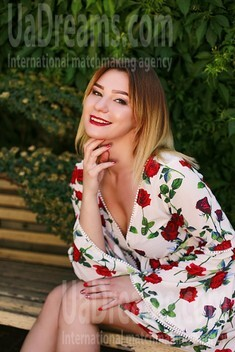 Valeriya from Sumy 22 years - look for fiance. My small public photo.