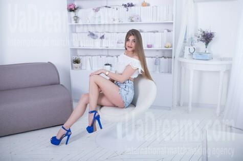Nina from Cherkasy 24 years - natural beauty. My small public photo.