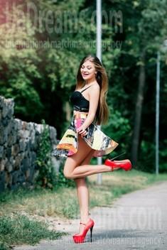 Nina from Cherkasy 24 years - joy and happiness. My small public photo.