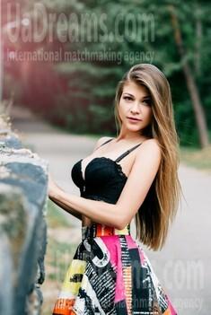 Nina from Cherkasy 24 years - mysterious beauty. My small public photo.