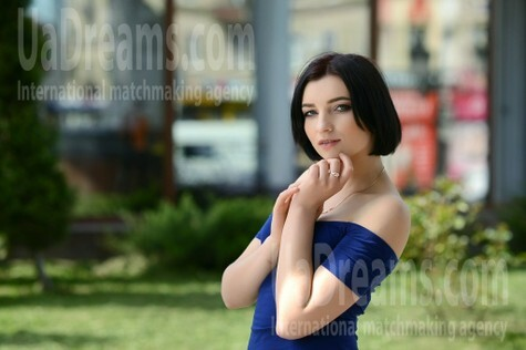 Anna from Rovno 24 years - future wife. My small public photo.