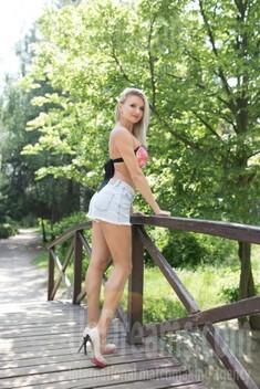 Alina from Cherkasy 25 years - eyes with love. My small public photo.