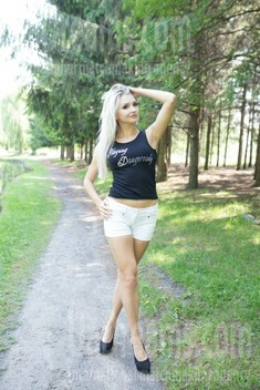 Alina from Cherkasy 25 years - introduce myself. My small public photo.